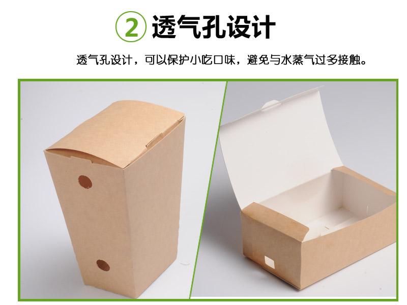 鸡米花盒详情_07.jpg