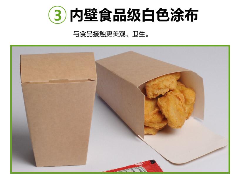 鸡米花盒详情_08.jpg