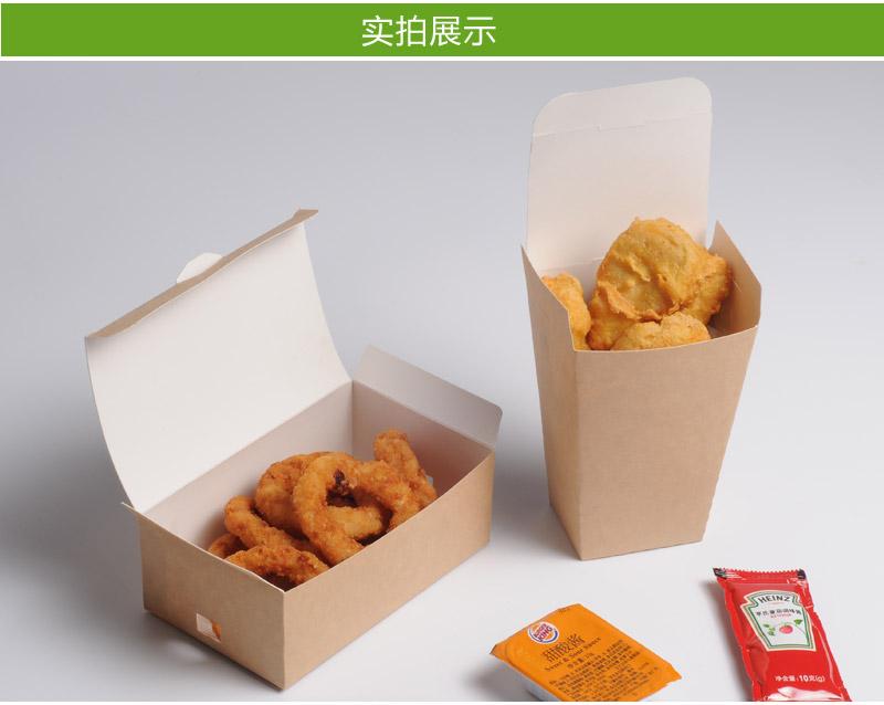 鸡米花盒详情_09.jpg