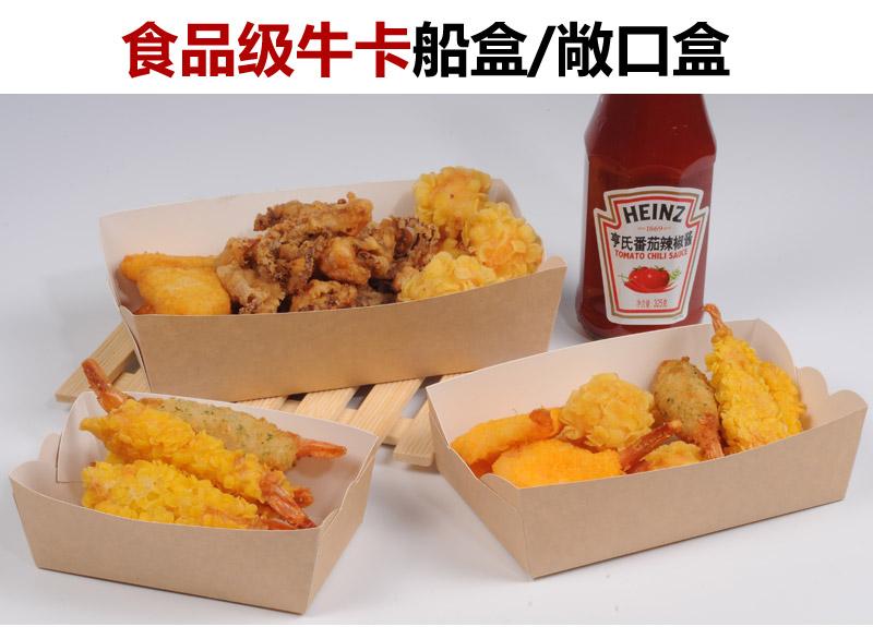 船盒、敞口盒详情_03.jpg