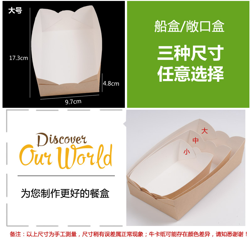 船盒、敞口盒详情_05.jpg