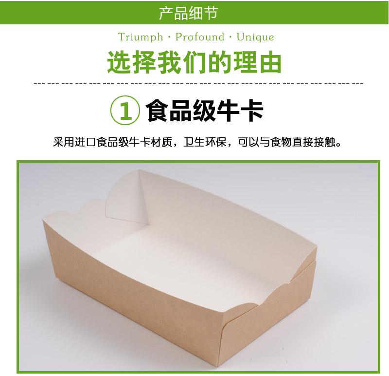 船盒、敞口盒详情_06.jpg