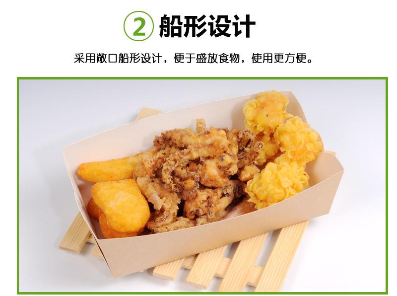船盒、敞口盒详情_07.jpg