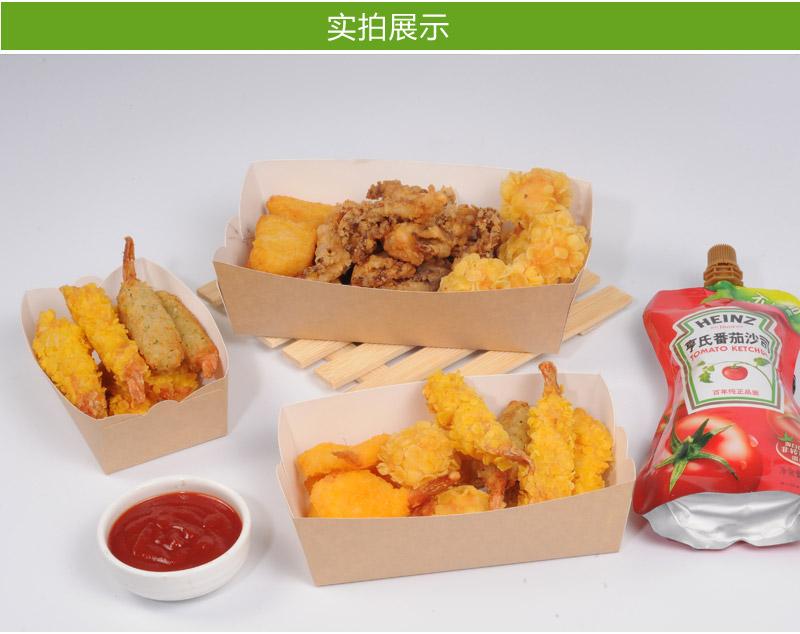 船盒、敞口盒详情_09.jpg