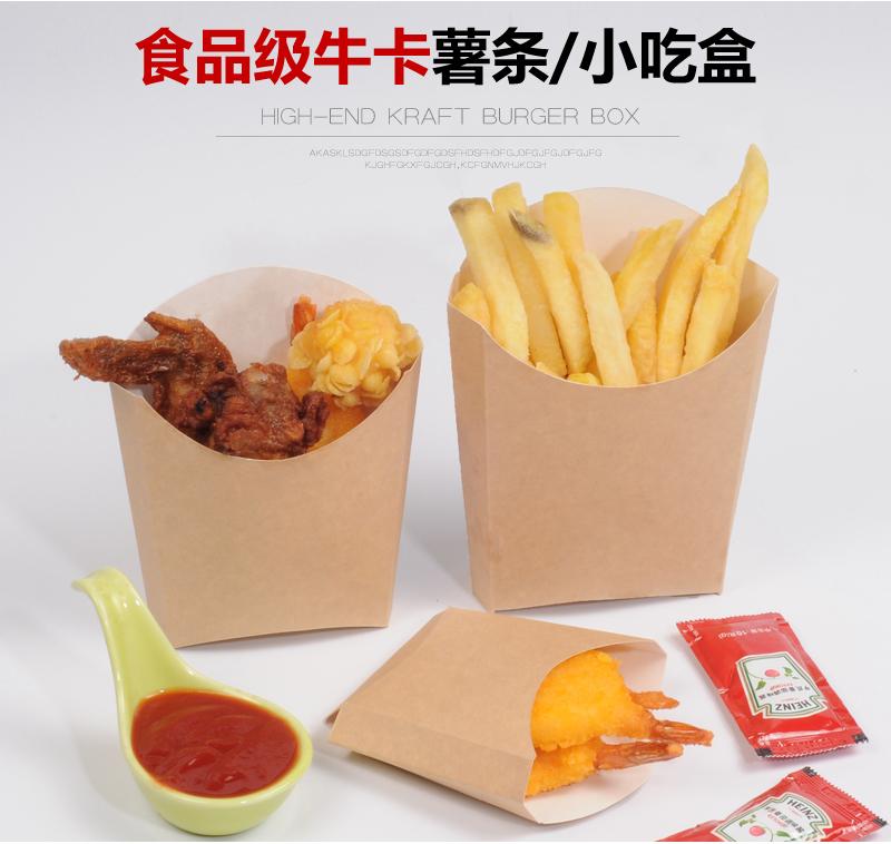 薯条盒详情_03.jpg