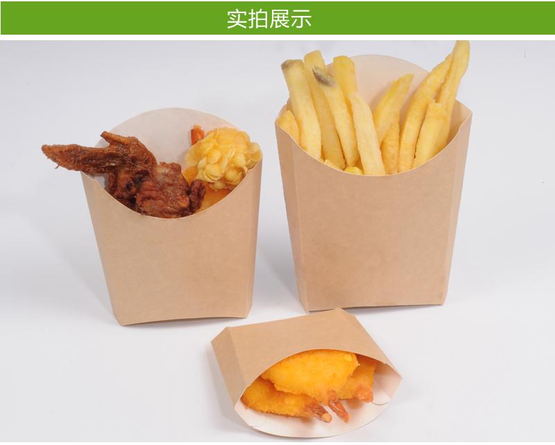 薯条盒详情_08.jpg