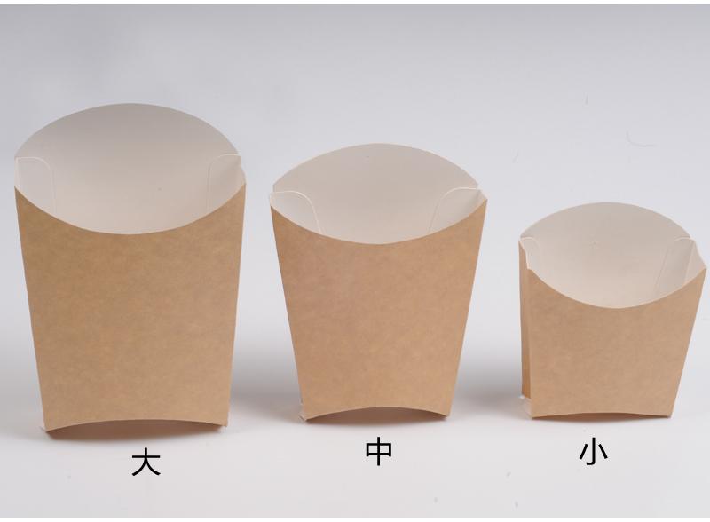 薯条盒详情_09.jpg
