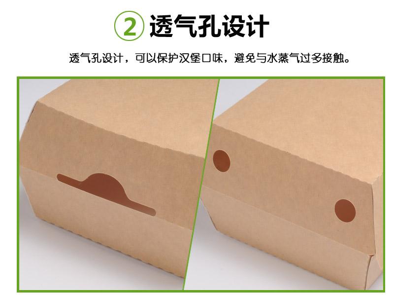 汉堡盒详情_08.jpg