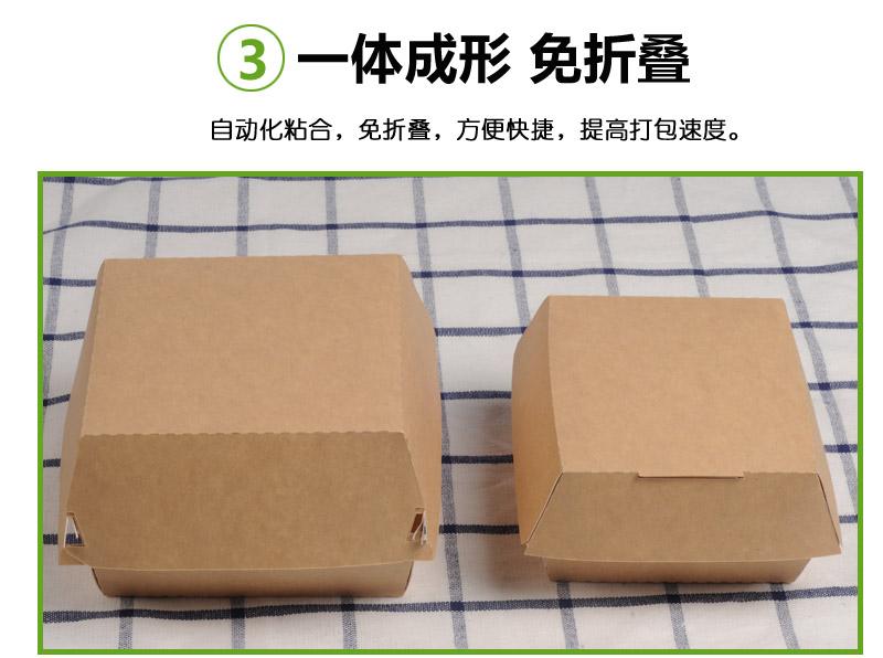 汉堡盒详情_09.jpg