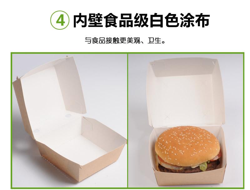 汉堡盒详情_10.jpg