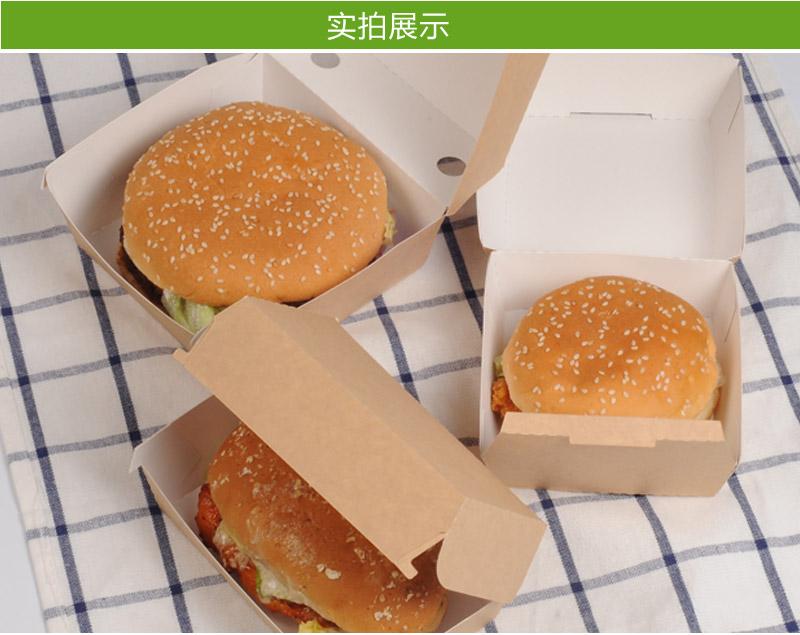 汉堡盒详情_11.jpg