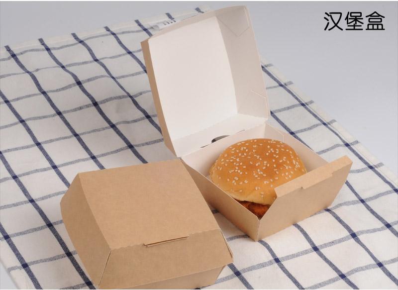 汉堡盒详情_12.jpg