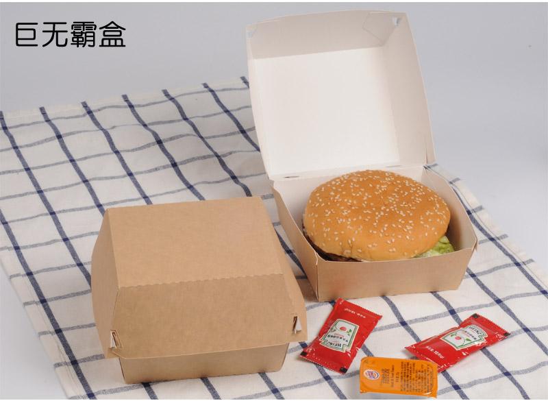 汉堡盒详情_13.jpg