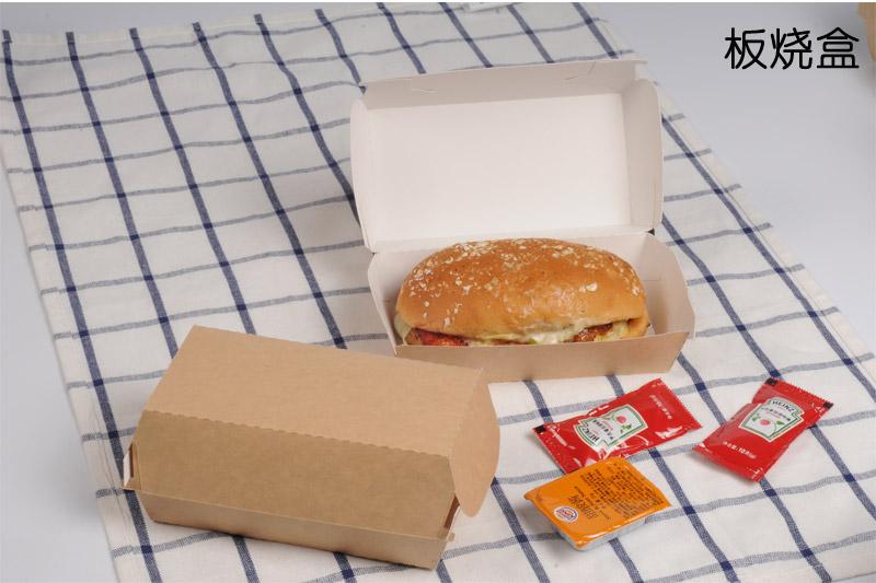 汉堡盒详情_14.jpg